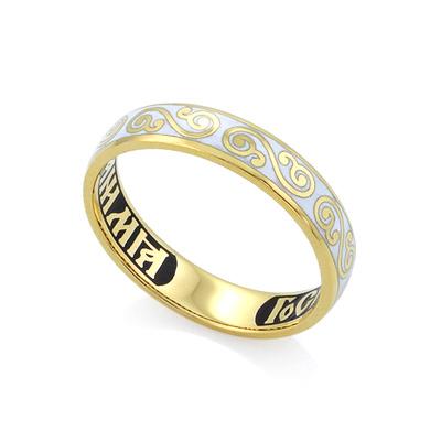 Православные кольца спаси и сохрани